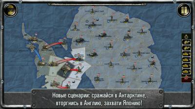 Strategy & Tactics: USSR vs USA 1.0.17