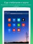 Скачать Dolphin браузер для iPad