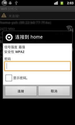Wifi Connecter Library 2.0.3