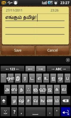 Tamil for AnySoftKeyboard 20111205
