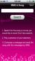 Скачать SMS A Song - IntCall