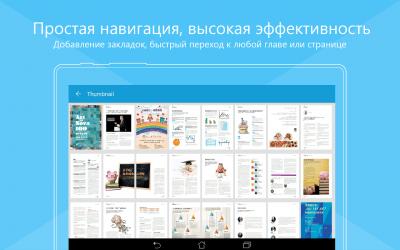 Foxit Mobile PDF 6.5.0.0930