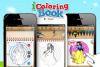 Скачать iColoringBook 3 !!! Lite