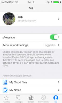 Espier PrivChat 3.6.0