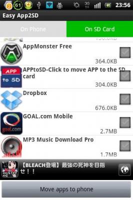 Easy App2SD 1.0.8.0