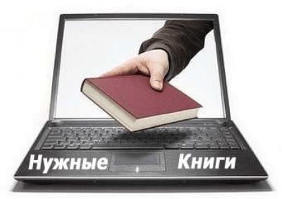 """Электронная книга """"Word, Excel"""""""