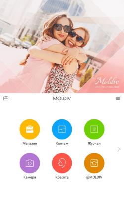 MOLDIV by JellyBus 2.9.6