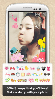 Beauty Booth for Kakao 1.0.7