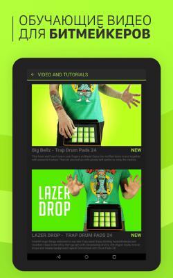Trap Drum Pads 24 2.3.0