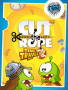 Скачать Cut the Rope: Time Travel HD