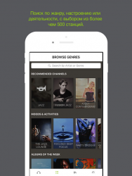 Earbits Music Discovery Radio 3.0.6.71