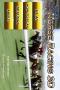 Скачать Virtual Horse Racing 3D