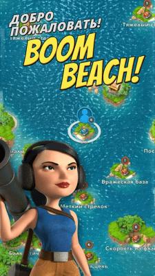 Boom Beach 35.130