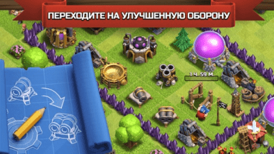 Clash of Clans 11.49.4