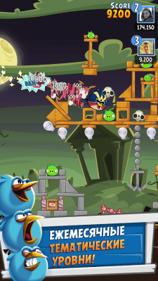 Angry Birds Friends 5.1.1