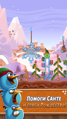 Angry Birds Friends 5.1.2