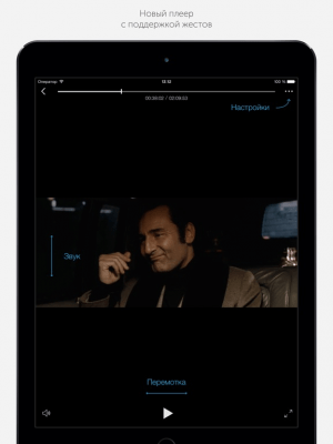 MEGOGO - Кино и ТВ 3.1.1