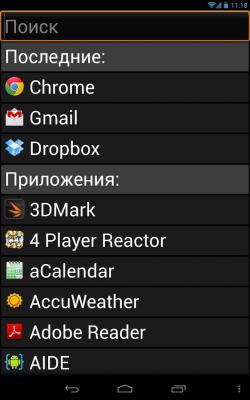 BIG Launcher Senior Phone DEMO 2.5.8