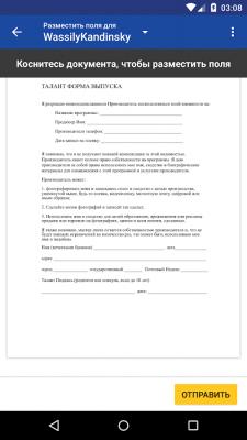 DocuSign - Sign & Send Docs 3.7.0