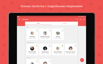 Zoho Projects 3.0.15