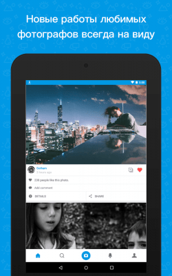 500px – Discover great photos 5.4.1