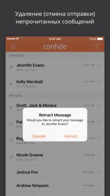 Confide 7.0.1