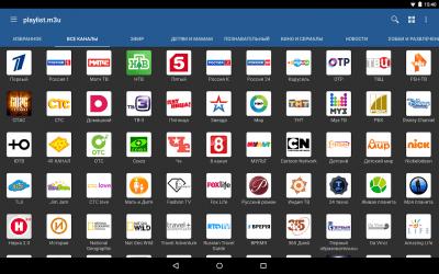IPTV 4.1.3
