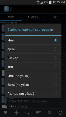Explorer 3.3.2