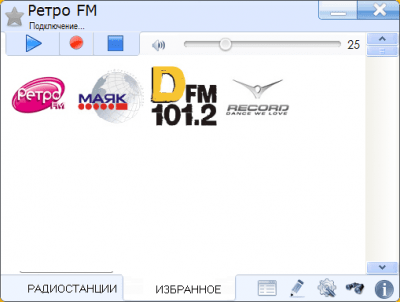 RadioTochka 16.0
