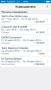 Скачать SAP Travel Expense Report