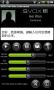 Скачать SVOX Cantonese Hei Wan Trial
