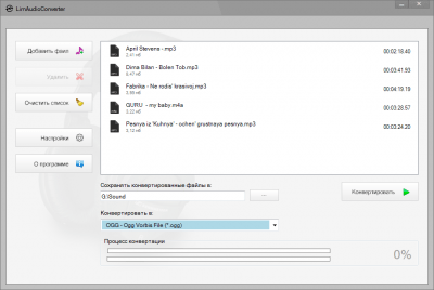 Lim Audio Converter 1.1.4