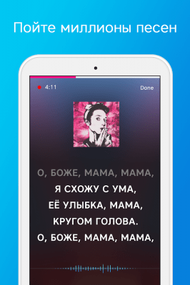 Караоке по-русски бесплатно 3.7.074