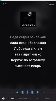 Петь караоке, песни без лимита 5.0.3