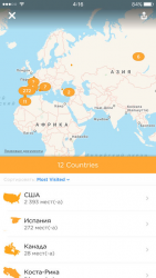 Swarm by Foursquare 6.0