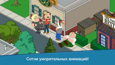 Family Guy: В Поисках Всякого 1.85.2