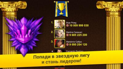 Poker Arena: онлайн покер 1.14.36
