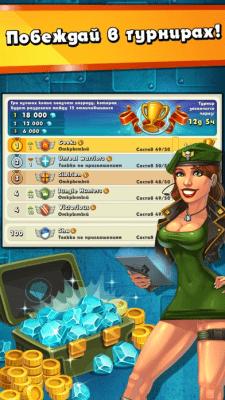 Jungle Heat 2.0.13