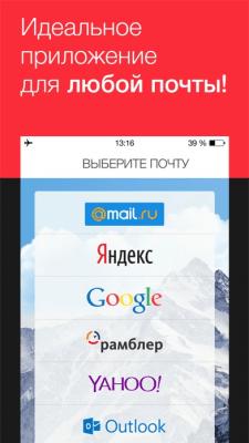 myMail 9.10.1