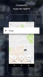 Uber – лучше, чем такси 4.234.10001