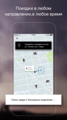 Uber 3.322.10003