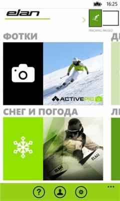 Elan Skis 2.9.6.0