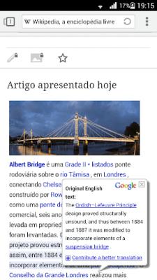 Переводчик для Next Browser 1.0