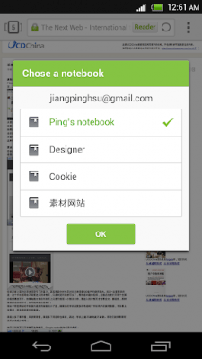 Evernote for Next Browser 1.04