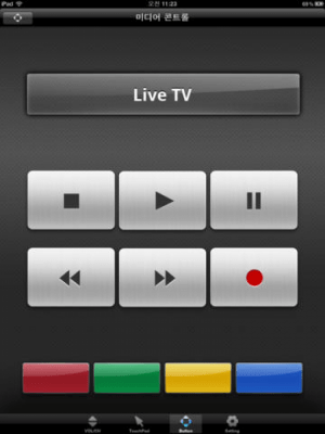 LG TV Remote for iPad 2011 1.4