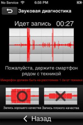 Smart Диагностика бытовой техники LG CIS 1.0