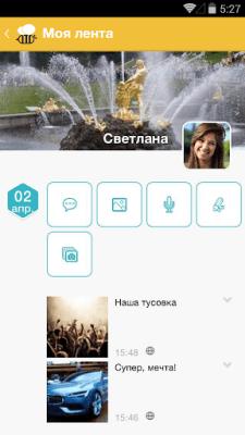 BeeTalk 3.0.11
