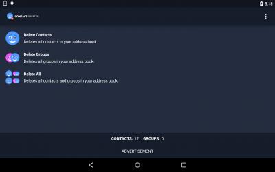 Удаление контактов 2.0.0