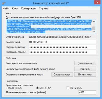 PuTTY (Русская версия) 0.63-RU-15