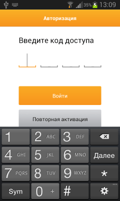 2can - mPos 2.9.5